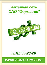 цена редуслима в аптеках москвы рбк